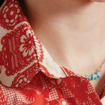 True Collar