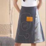 aline-skirt.jpg
